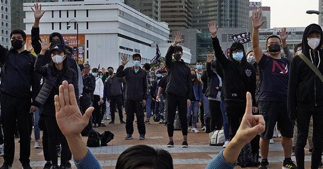 China: Hong Kong Protesters Show 'Obvious Signs of Terrorism' 1