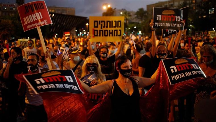 Netanyahu's corruption trial resumes amid protests over Israel's handling of coronavirus 1