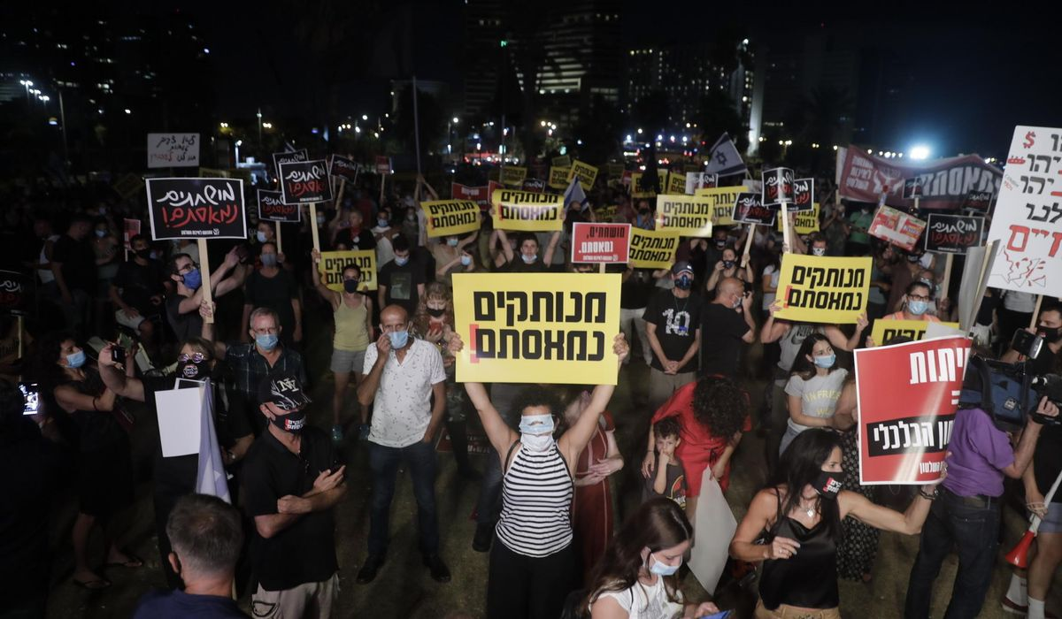 Israelis protest response to economic fallout from virus 1