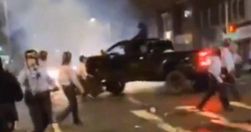 Philadelphia Overrun By Rioting, Looting After Police Shoot Knife-Wielding Black Man 1