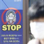 Asia Today: 2 Melbourne schools shut; Seoul tests hospitals 15