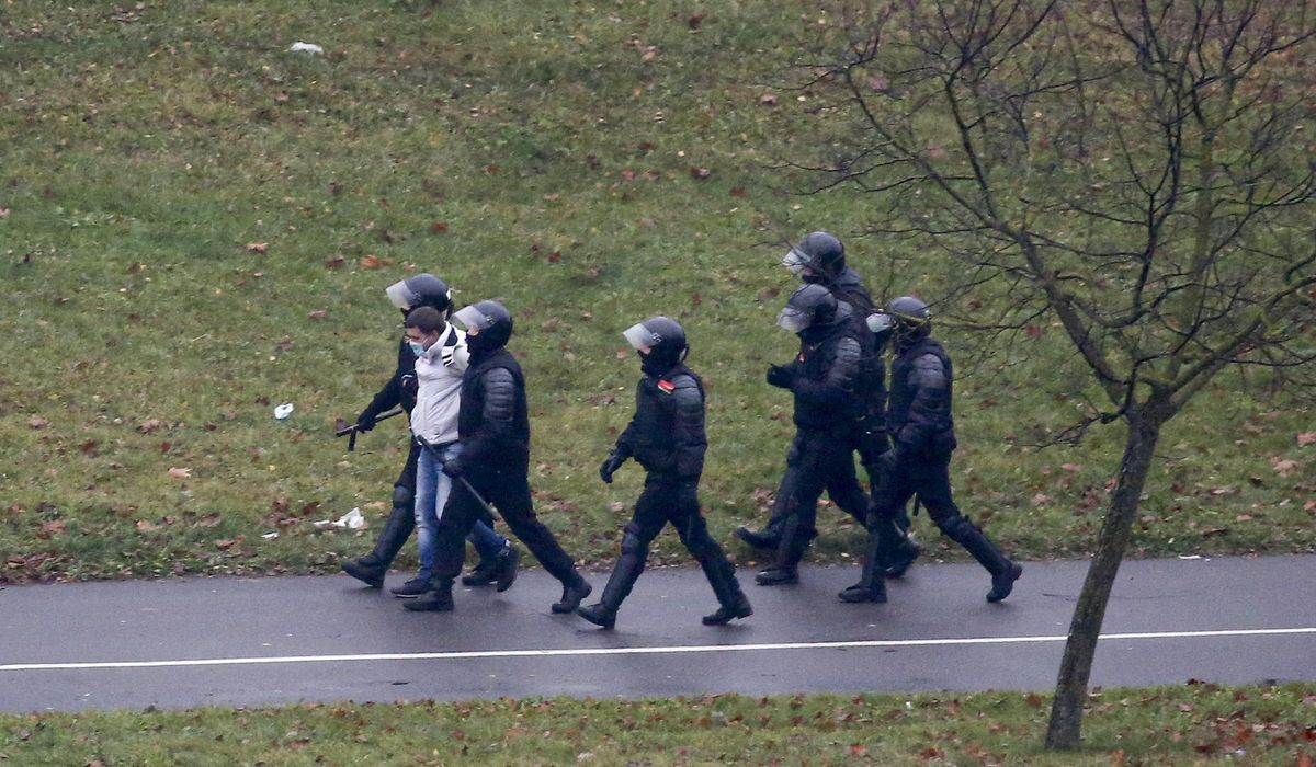 More than 300 detained by police in Belarus protests 1