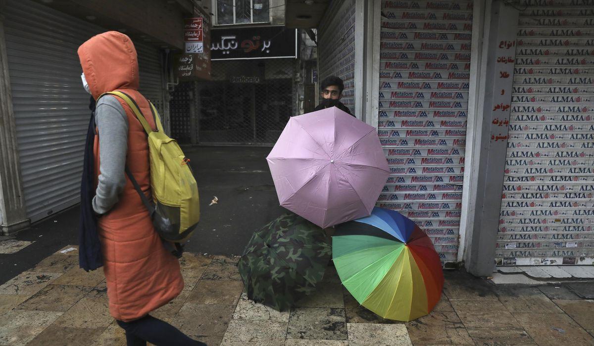 Iran shuts gov't offices, tightening virus restrictions 1