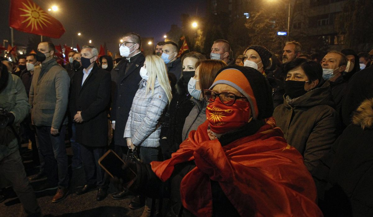 North Macedonia opposition stages anti-government protest 1