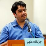 Iran summons EU envoys for protesting reporter's hanging 7