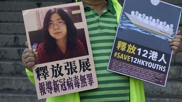 U.S. And EU Condemn Jailing Of Lawyer Who Reported On Coronavirus In Wuhan 1