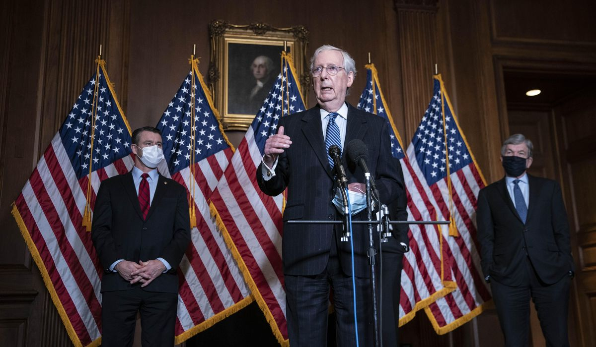 Congress stuck, McConnell resists state aid in COVID-19 deal 1
