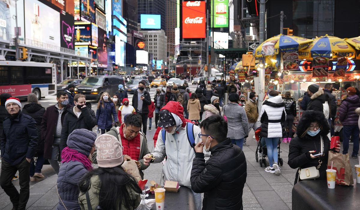 NY eases quarantine for exposed individuals in line with CDC 1