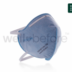 Best Surgical Masks Authorized by the FDA 6