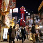 Osaka moves Olympic torch run, declares COVID-19 emergency 5